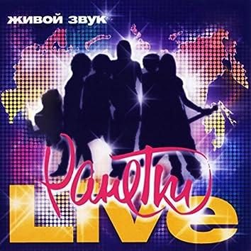 Live. Live Sound