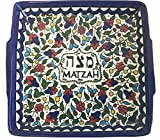 Holy Land Market Armenian Ceramic Matzah Seder night Plate - 9.5 Inches - Asfour Outlet Tr...