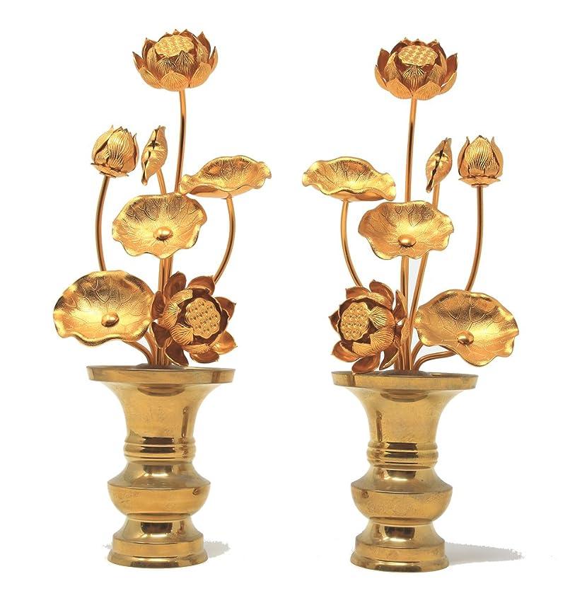 考案する趣味二十松山神仏具店 常花セット 花瓶付 5号 7本立 一対 2個セット 仏花 花アルミ製 花瓶真鍮製