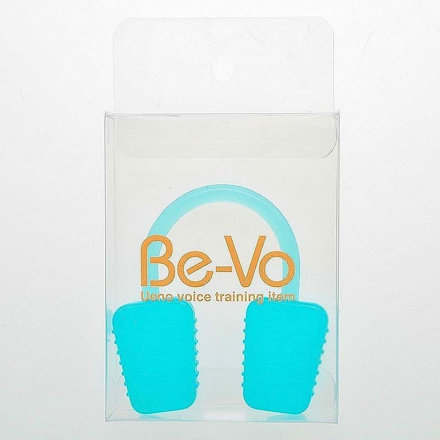 虫を数えるシャンパン愛情深いBe-Vo (ビーボ) ボイストレーニング器具 自宅で簡単ボイトレグッズ (ブルー)