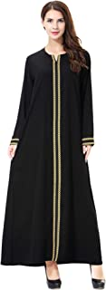 فستان طويل بياقة مستديرة ومزين بالقفطان الإسلامي للسيدات من GladThink