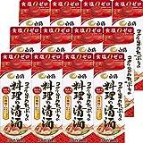 白鶴 コクと旨みたっぷりの料理の清酒 500ml×12
