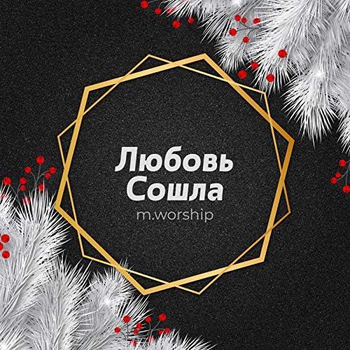 M.Worship