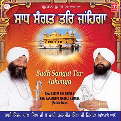 Bhai Sinder Pal Singh-Patiale Wale & Bhai Karamjeet Singh Nimana-Patiale Wale