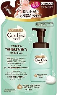 CareCera(ケアセラ) 泡の高保湿 ボディウォッシュ 詰め替え 350mL
