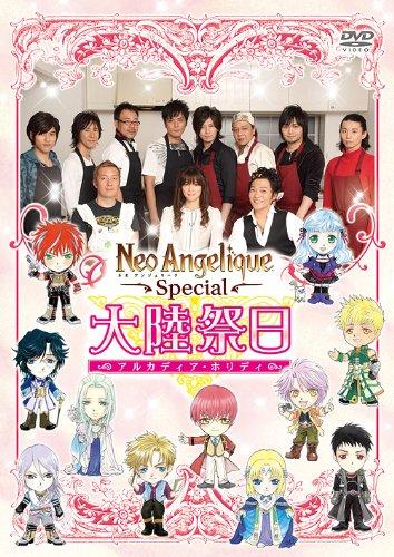 Neo Angelique Special Arcadia [DVD de Audio]