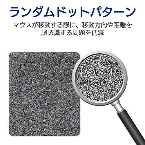 エレコムマウスパッドレーザー&光学式マウス対応(ブラック)MP-113BK