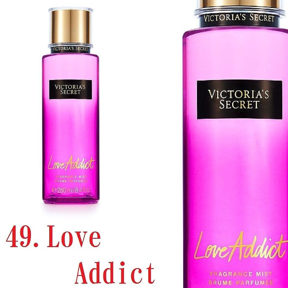 炭水化物複雑でない描写Victoria's Secret Fantasies フレグランスミスト ヴィクトリアシークレット (49.ラヴアディクト) [並行輸入品]