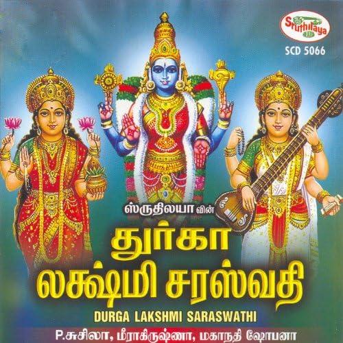P. Susheela, Meerakrishna & Mahanadhi Shobana
