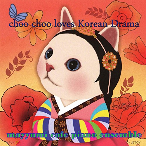 Choo Choo Loves Korean Drama