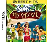The Sims 2: Castaway (EA Best Hits) [Japan Import]