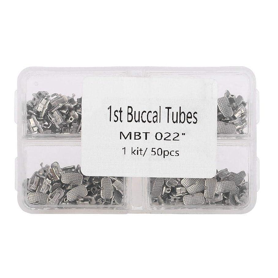 相関する対抗ミュートNitrip 歯科矯正チューブ 第1臼歯 ロスシングルバッカルチューブ ステンレス 200pcs