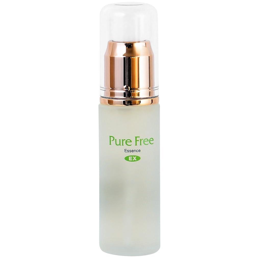 乱雑なカール漂流Pure Free (ピュアフリー) エッセンスEX オーガニック 正規品 美容液 (サンプル用意あり)