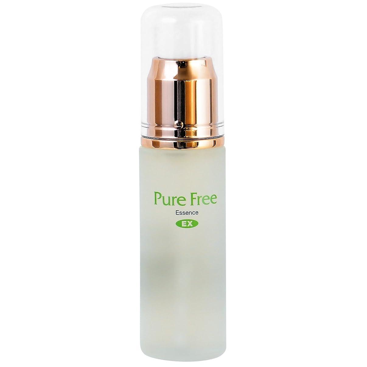 ホステル罹患率折り目Pure Free (ピュアフリー) エッセンスEX オーガニック 正規品 美容液 (サンプル用意あり)