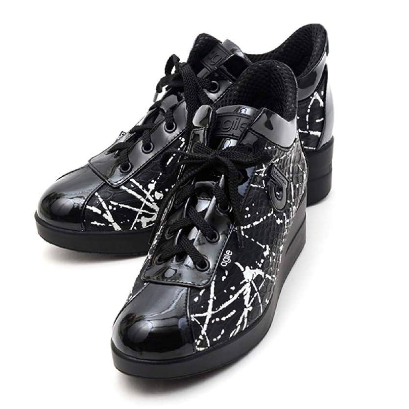 ピック予約垂直[ルコライン] スニーカー アージレ agile 靴 ROMAN HOLIDAY ブラック 型押し ペイント×エナメル調ブラック サイドファスナー付き agile-186BK