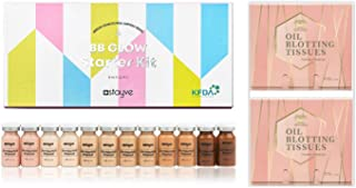 Stayve BB Glow Starter Kit Pigments All Shades 12 Vials Bundle with 2 Packs of Herblandia Oil Absorbing Blotting Paper