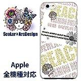 スカラー iPhoneX 50142 デザイン スマホ ケース カバー スカラーフラワーロゴ かわいい ファッションブランド UV印刷