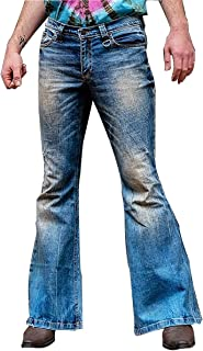 Wbstwind Men's Relaxed Stretch Bell Bottom Fit Comfort Flared Retro Leg Denim Jeans