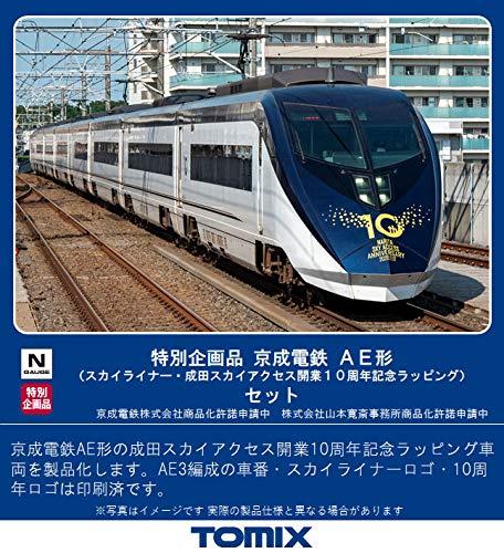 TOMIX Nゲージ 特別企画品 京成電鉄 AE形 スカイライナー・成田スカイアクセス開業10周年記念ラッピング セット 97936 鉄道模型 電車