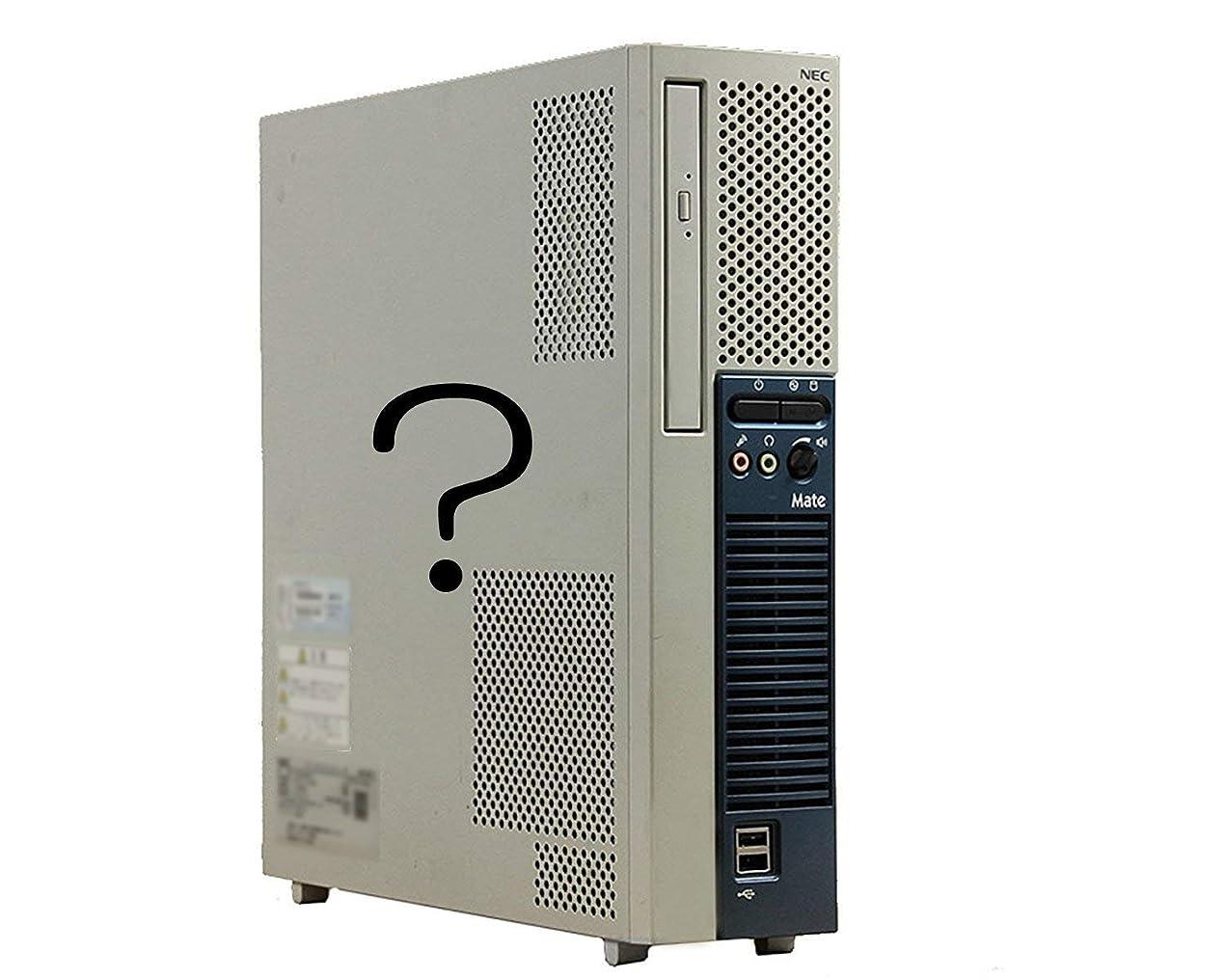 短くするフローティングハッピー[ WPS Office ] おまかせ デスクトップ Win10 Home Core i5 第2世代以上 メモリ4GB以上 HDD250GB以上 [ DVDマルチ or DVD-ROMドライブ ]
