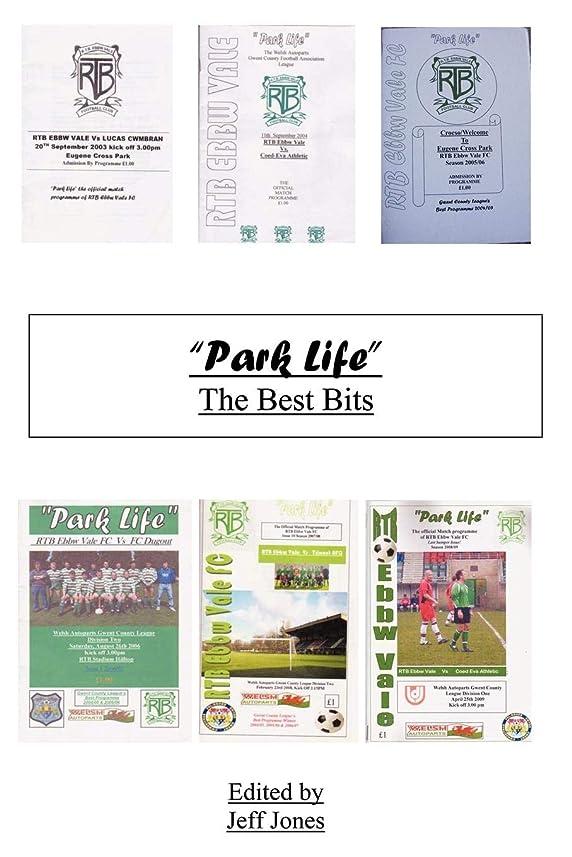 スロット尊敬する原理Park Life the Best Bits