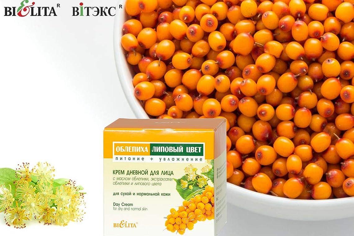 論争の的小麦配列Bielita & Vitex | Sea-Buckthorn Line | Day Face Cream for Dry and Normal Skin, 50 ml | Sea-Buckthorn Oil, Lime Blossom Oil, Vitamin E