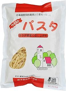 桜井食品 国内産ツイストパスタ 300g×20袋