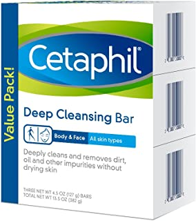 cetaphil bar soap antibacterial