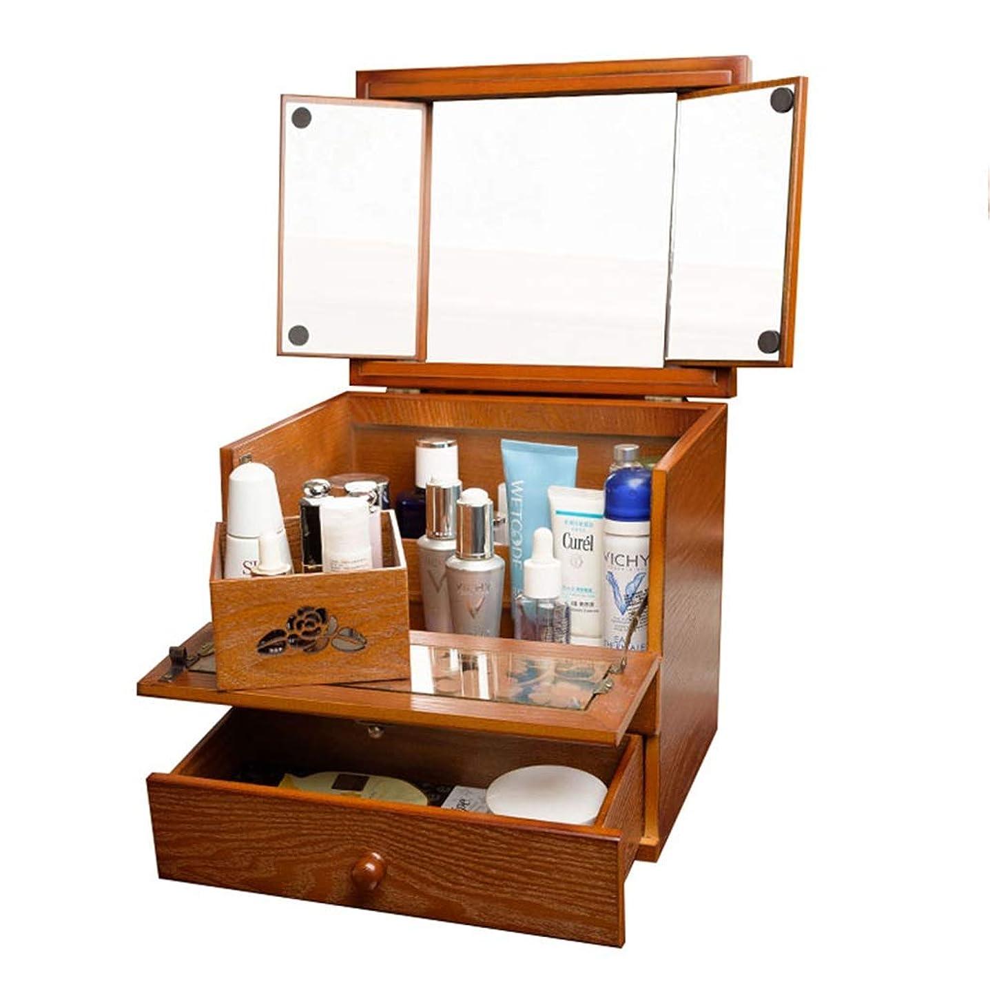 ジャンピングジャック回想リスクメイクボックス 家庭化粧品収納ボックス木製大容量化粧箱鏡付きの小さなドレッシングテーブル (Color : Brown, Size : 27.5x22.5x32.5cm)