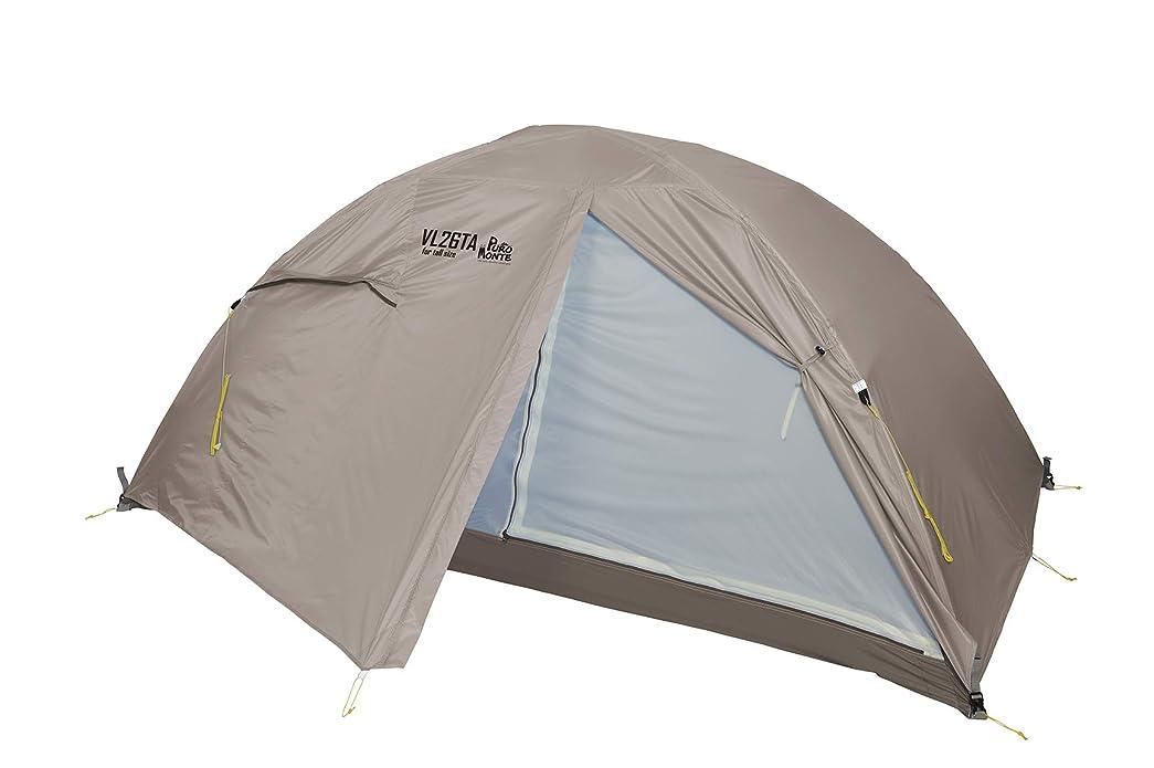 アグネスグレイ請う注ぎますPUROMONTE(プロモンテ) 超軽量 山岳テント 2人用ロングサイズ 総重量1.78kg VL-26TA