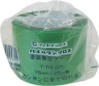 ダイヤテックス パイオランクロス 養生用テープ 緑 75mm×25m Y-09-GR [マスキングテープ]