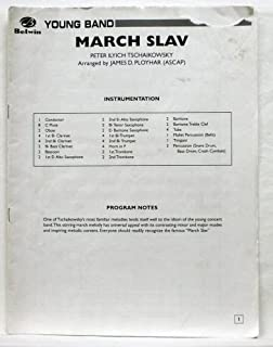 Best march slav band Reviews