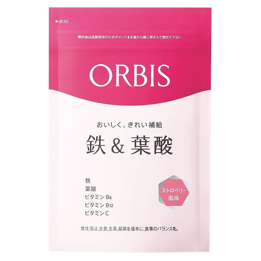 逆に受け入れた光沢のあるオルビス(ORBIS) 鉄&葉酸(ストロベリー風味) レギュラー 20~40日分(1.0g×40粒) ※タブレットタイプ