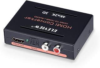 ELEVIEW 4K対応 HDMI 音声分離器 音声出力:光デジタル・R/L白赤アナログ|HDCP1.4 オーディオ 分離器 コンバーター PS4 slim/Nintendo Switch/FireTVに適用 USB セルフパワー式【EHD-0...