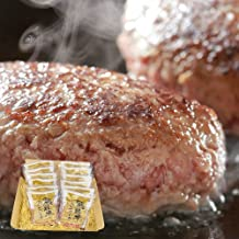 ミートファクトリー 熊野牛 100% ハンバーグ 12個 セット 牛肉 冷凍