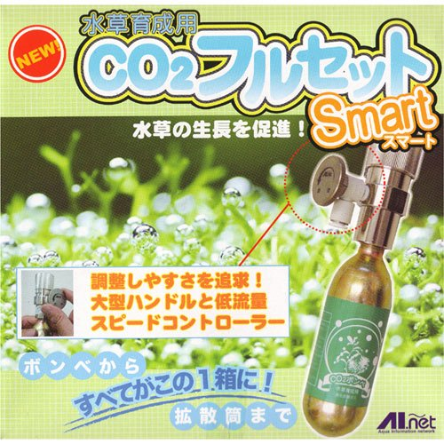 AIネット『CO2フルセット スマート』