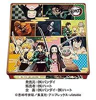 ハート 鬼滅の刃チョコアソート缶 1缶(9個)