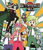 超・少年探偵団NEO Blu-ray[Blu-ray/ブルーレイ]