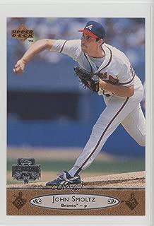 John Smoltz (Baseball Card) 1996 Upper Deck All-Star Game Philadelphia Jumbos - Box Set [Base] #271