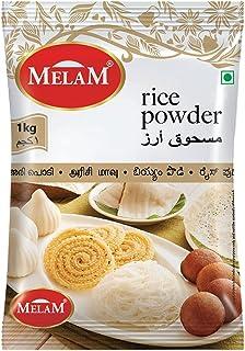 MELAM Rice Powder, 1 kg