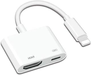 【2020最新型】iPhone HDMI 変換 ケーブル ユーチューブをテレビで見る Lightning avアダプタ Lightning HDMI ケーブル HD 1080P 高解像度 設定不要 大画面 簡単接続 音声同期出力 iPhone ...