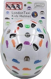 ジェフリーズ ヘルメット London Taxi 子供自転車用 軽量/マグネット式バックル仕様 Car 50-54cm