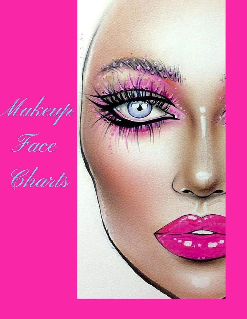 船尾アーサー共和党Makeup Face Charts: The Professional Blank Paper Practice Face Chart For MUAs