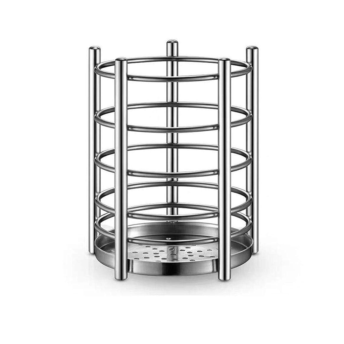 比類のないデンプシー野生H-ei 太字304ステンレス鋼の大容量箸ケージ、キッチン食器貯蔵管、360°の換気設計12.2x15.4cm