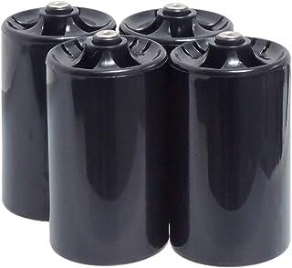 KAUMO 単3電池が単1電池になる電池スペーサー 高耐久 4個セット 電池変換アダプター (ブラック)