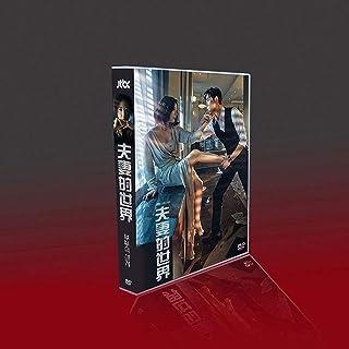 「カップルの世界 」DVD/The Married Life dvd キム・エジャ/パク・ヘジュン 韓国 映画/韓国 dvd 全16話を収録した8枚組DVD-BOX ボックス