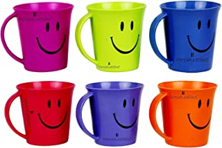 Perpetual Bliss (Pack of 12) Smiley Print Mug (Multicolour)