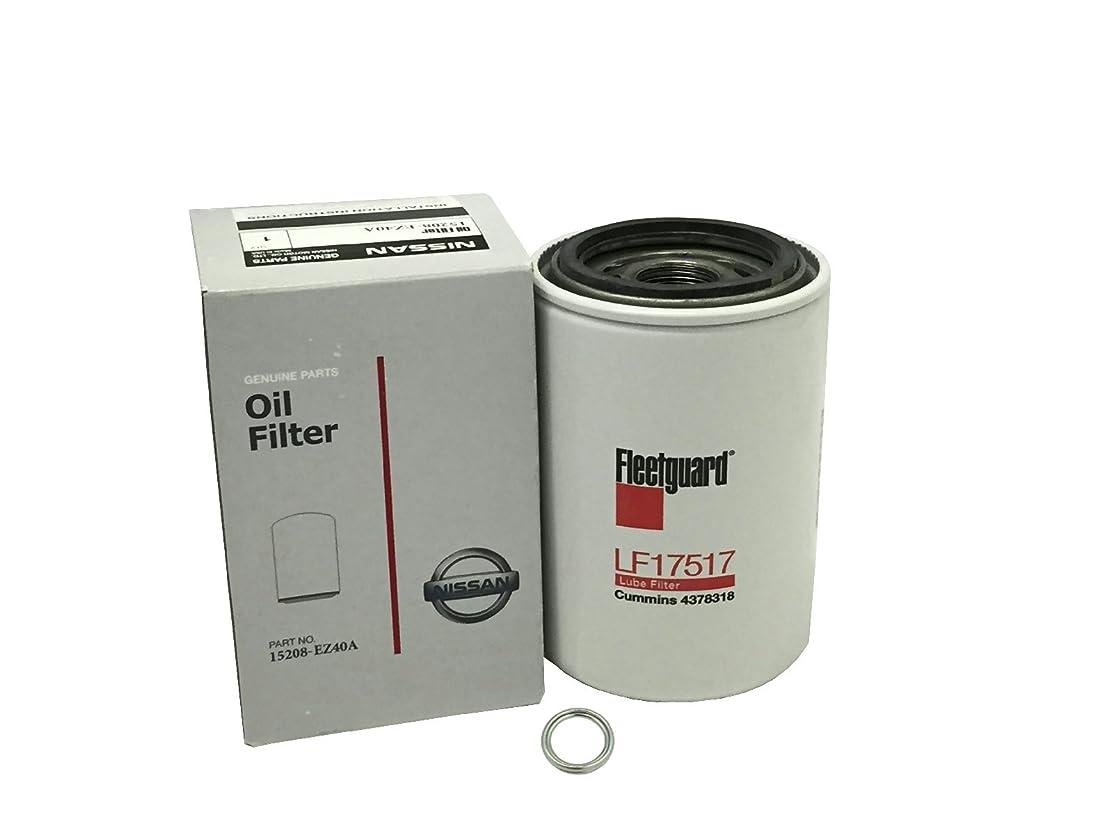 Genuine Nissan OEM Oil FIlter 15208-EZ40A Titan XD 5.0 V8 Cummins Diesel