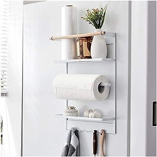 aipipl Accueil-Organisateur de Rangement Support de réfrigérateur étagère de Rangement Murale latérale étagère de Rangemen...