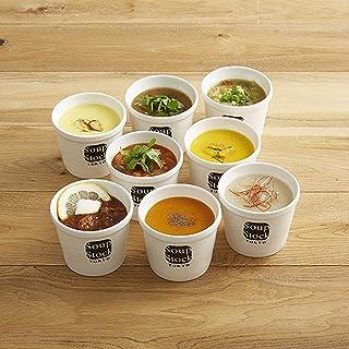 スープストックトーキョー 人気のスープ 8種 180g×8パック